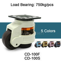 4PCS Levelling Adjusted Nylon Support Industrial Casters Wheels CD 100F S 750kg For Machine Equipment Castors