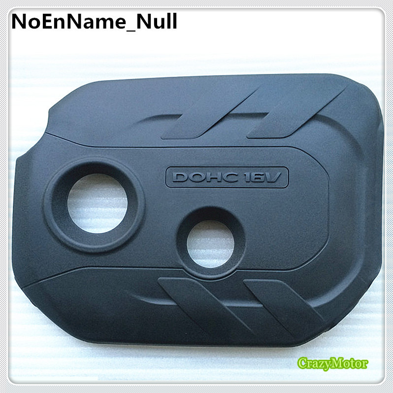 For Kia Soul 2008-2013/2014-2018/ for Kia Forte 2014-2018 for 2.0L NU i4 Engine Engine Hood Protector Dust Guard Cover 1*