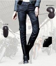 Бесплатная Доставка 2016 ДЖОННИ Uglybros ИСКУССТВЕННАЯ кожа зимний отдых мотоциклов джинсы оборудованы защитной одежды UBP-008 для женщин