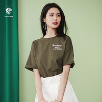 FANSILANEN 2017 New Arrival Fashion Summer Spring Women Short Sleeve White Green Loose T Shirt Plus