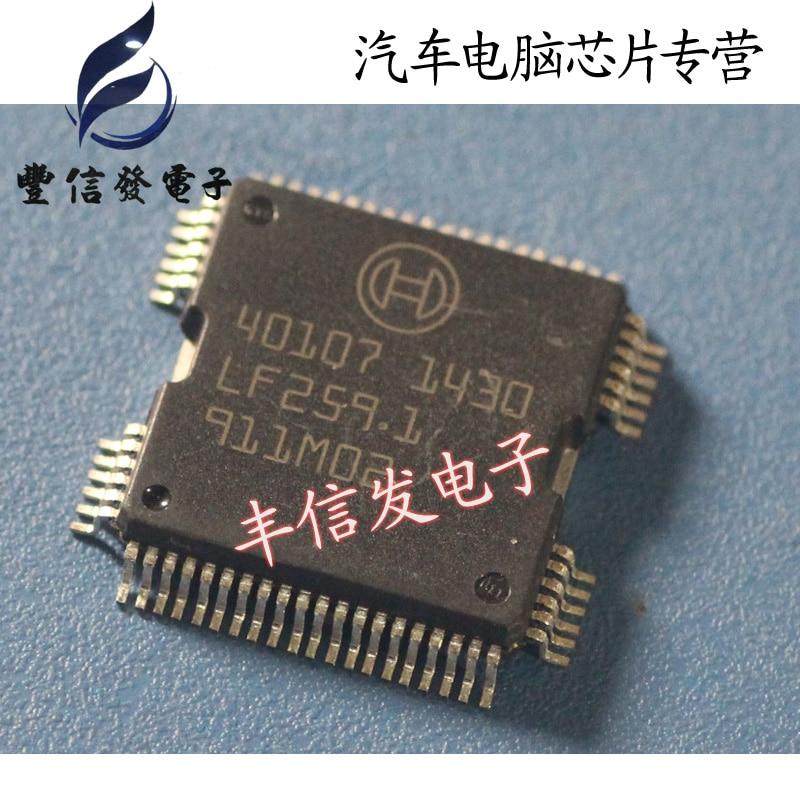 10 шт./лот 40107 HQFP64 автомобиля чип автомобилей IC