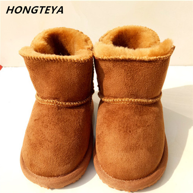 Brown Faux Suede Faux Fur Cute Booties Toddlers Kids Girls Winter Boots Size 8