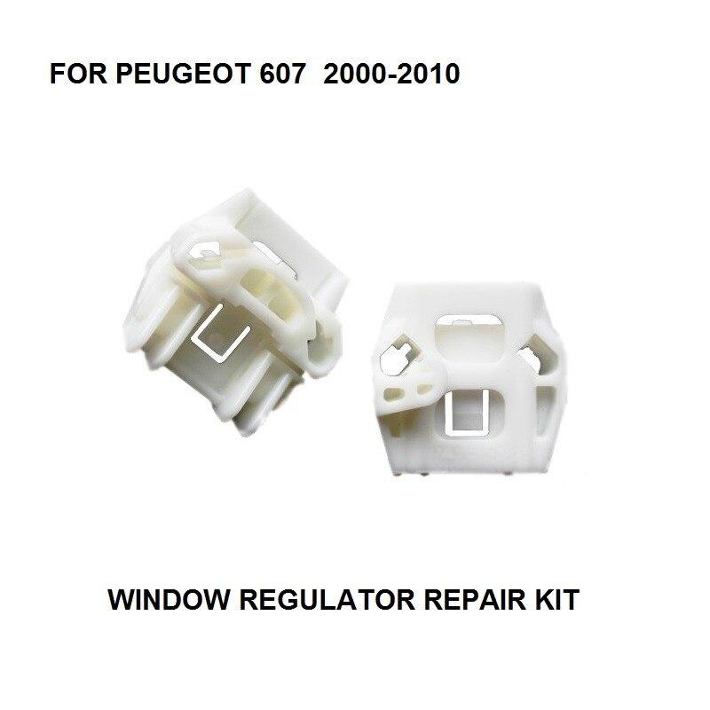 WINDOW REGULATOR REPAIR KIT FOR PEUGEOT 607 ELECTRIC WINDOW REGULATOR CLIP FRONT-LEFT 2000-2010