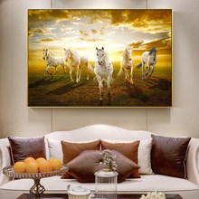 Running Horses Canvas Wall Art Prints Sunrise Landscape Canvas Paintings On The Wall Posters And Prints Animals For Living Room(China)