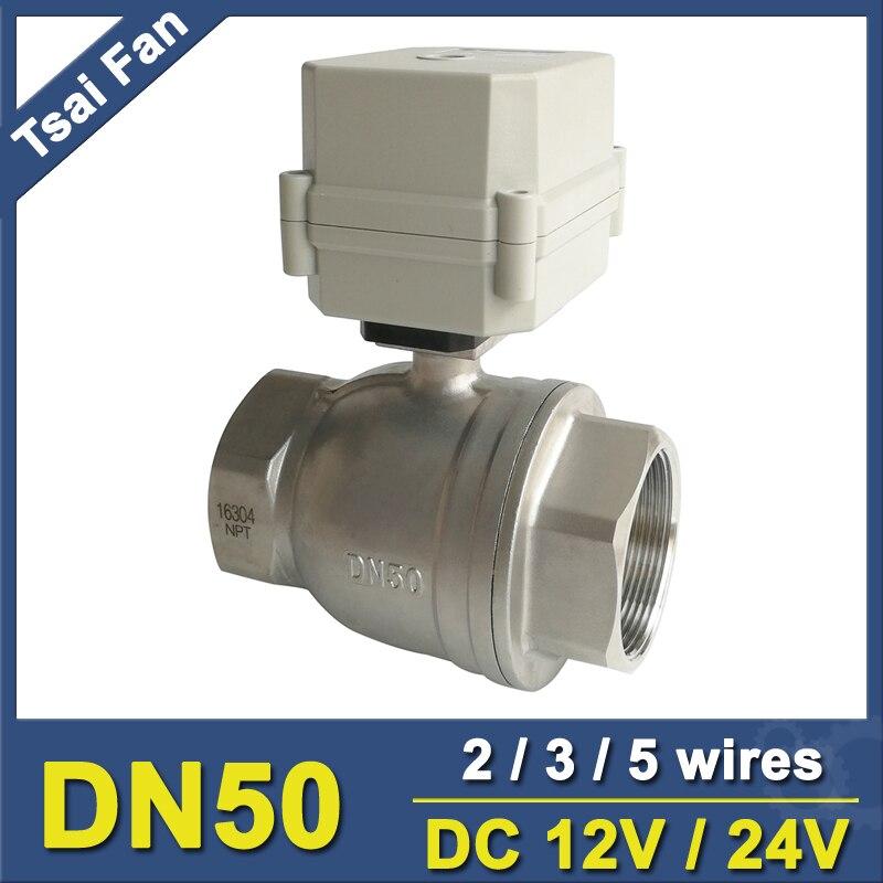 DC12V/24 В 2/3/5 проводов SS304 BSP или NPT 2 ''клапан 2 Way DN50 электрическим приводом клапан для воды Применение металла Шестерни