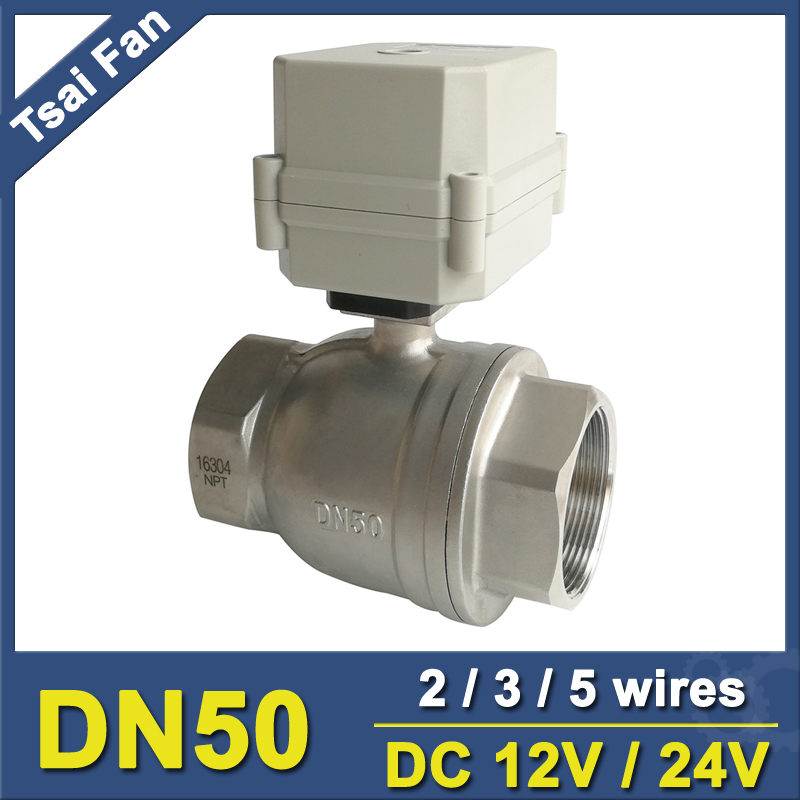 DC12V/24V 2/3/5 Wires SS304 BSP or NPT 2'' Motorized Valve 2 Way DN50 Electric Actuated Valve For Water Application Metal Gear