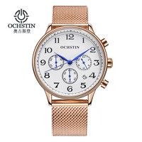 Men Watch OCHSTIN Sport Watch Chronograph Watch Men Luxury Rose Gold Mesh Stainless Steel wristwatch Military Slim Quartz Watch