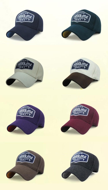 51aa18c7bdb Washed cotton SUPER HONGKONG INGILENG 1981 sun summer baseball cap ...