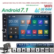 Quad Core Android 7.1 4G WIFI Double 2 DIN Car DVD Player Radio Stereo GPS Navi RED DVR DAB SWC BT MAP Mirror-link 2G RAM FM/AM