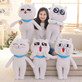 2016 nerve wailing cat meow big plush toy doll Queen Moe wretched cheap ticket birthday gift for men and women, free shipping