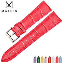 MAIKES New watch accessories genuine leather watch band 14 16 18 20 22 watch strap rose red watchbands for dw daniel wellington(China)