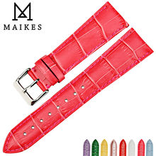 MAIKES New watch accessories genuine cow leather band 12 14 16 18 20 22 strap fashion rose red watchbands for women