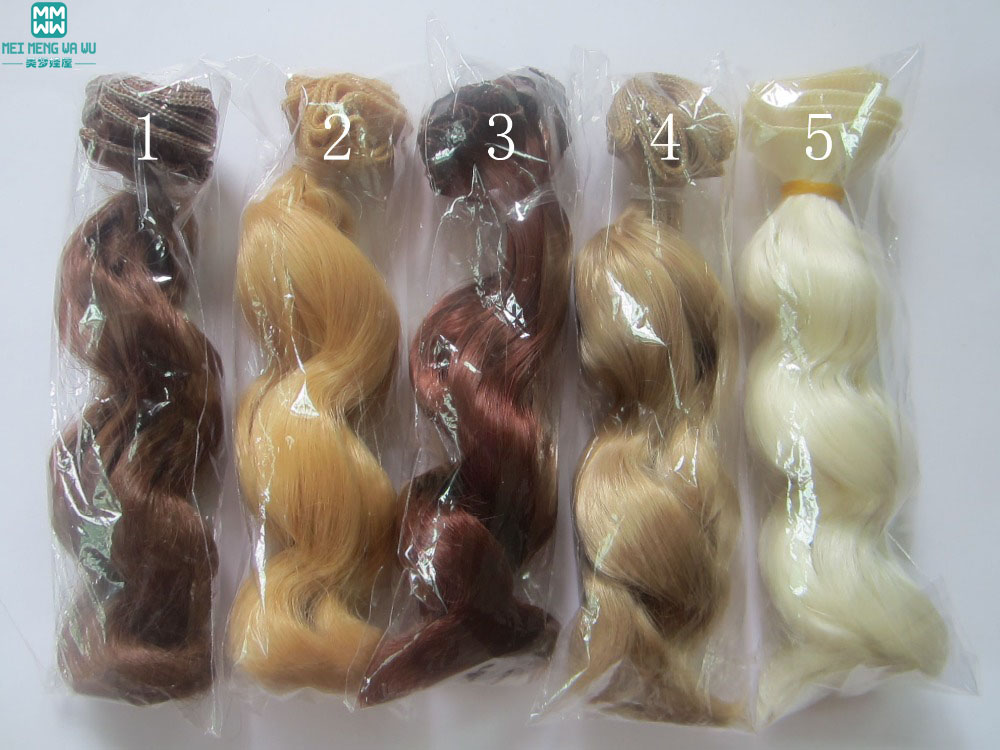 1pcs 15cm * 100CM коса за кукли годни 1/3 1/4 BJD / SD кукли парички diy моделиране кафяв блондинка черно мляко