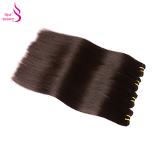 [Real Beauty] Remy Straight Brazilian Hair Extensions 2# Dark Brown Human Hair Weaves Bundles 18″-24″ 1Peice Only Free Shipping