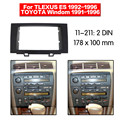 11-211 автомобильный DVD/CD для TOYOTA Windom 1991-1996  для LEXUS ES 1992-1996 Радио Стерео фасции Панель рамка адаптер Комплект установки 2 Din