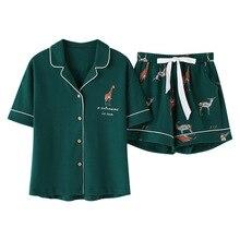 Летние свободные пижамные комплекты для женщин с принтом жирафа из 2 предметов, шорты с эластичной резинкой на талии, пижамы для женщин, пижамы для женщин, S93224