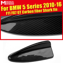 For BMW F11 F07 GT Carbon Fiber Antenna Cover Shark Fin Auto Roof Decoration 535iGT xD 550iGT 2010-2016
