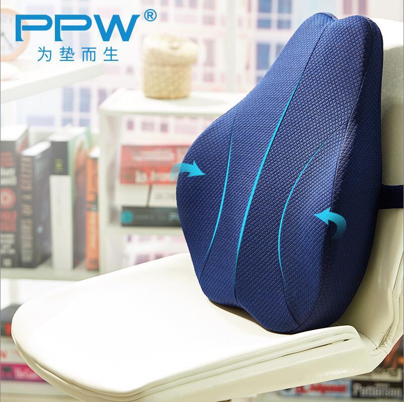 PPW New Slow Rebound Memory Foam Office Chair Back Support Waist Support Lumbar Massage Pillow For