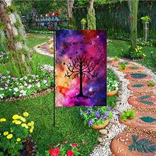 Personalized Garden Flag Double-Sided Polyester Speak Friend And Enter Decor Hanging Yard 12X18