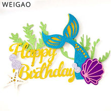 WEIGAO (China)