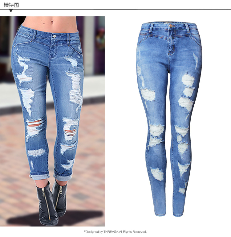 2017 S/3Xl Womens Stretch Middle Waist Hole Jeans Full Length Fashion Denim Pencil Pants Women Skinny Jeans Denim Trousers K13