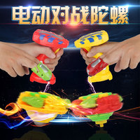 New Battle Gyroscope Magnetic Spinning Tops Drop Ship Beybladely Metal Masters Toy With Launcher Children Toys Juguetes
