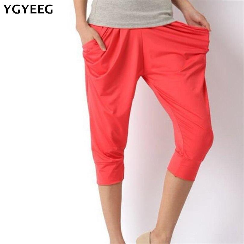 YGYEEG New Fashion Women Harem Pants Vertical Feels Comfortable Bright Color Elastic Waist Leisure Candy Color 14 Color Pants