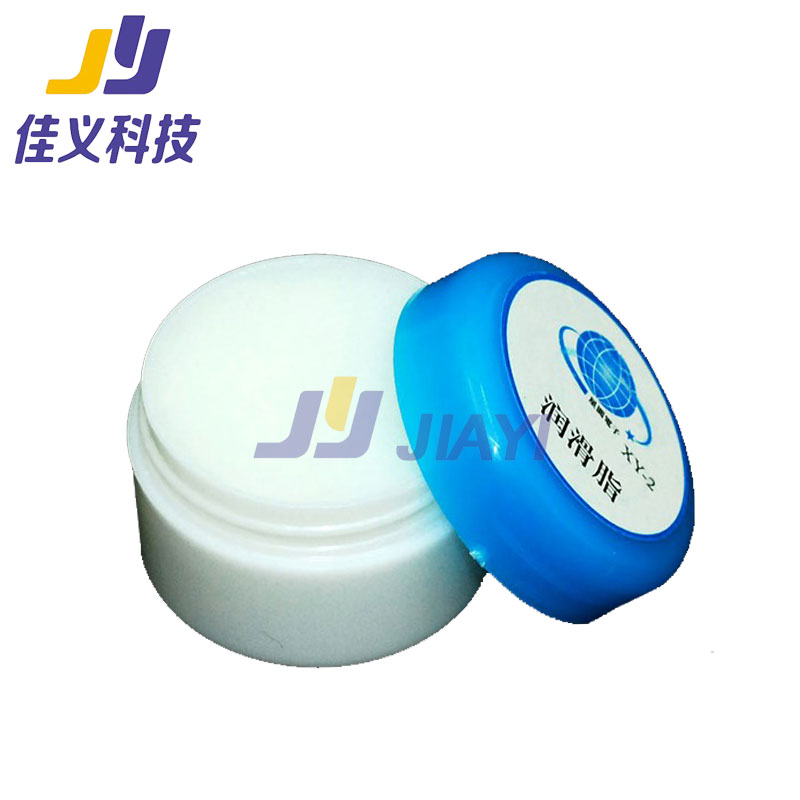 Lubricating Synthetic Grease XY 2 Oil For Solvent Printer Slider Guide Rail Printer Grease Silicone Oil/Fuser Grease Oil