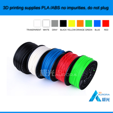 3D printer supplies PLA/ ABS 1.75mm a variety of colors of high quality genuine Free shipping