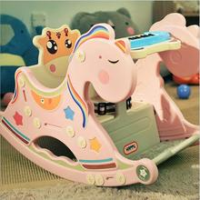 цены на Cradle Baby Rocking Chair Music Trojan Baby Chair Chaise Rocking Horse Toy Lounge Placarders Chair Cradle Newborn Emperorship  в интернет-магазинах