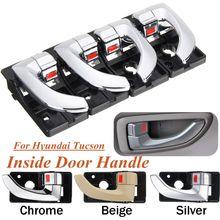 82620-2Z02 4 шт. Автомобильный интерьер внутри дверные ручки левый и правый Сменный Набор для hyundai Tucson 2009-2005 автомобильные аксессуары