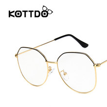 e9245c84a1 Eyeglasses Frames The Large Box Polygon Black Flat Mirror Retro Irregular Glasses  Frame Students with Myopia Glasses Frame