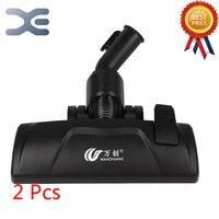 2Pcs High Quality Suitable For Philips Vacuum Cleaner Accessories Brush Efficient Brush Tip Interface Diameter 32mm