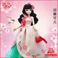 2017 new year's gift fashion doll - Spring wishes Kurhn doll #6136