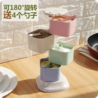 Rotary Vertical Seasoning Storage Box Kitchen Accessories Plastic Spice Jar Set
