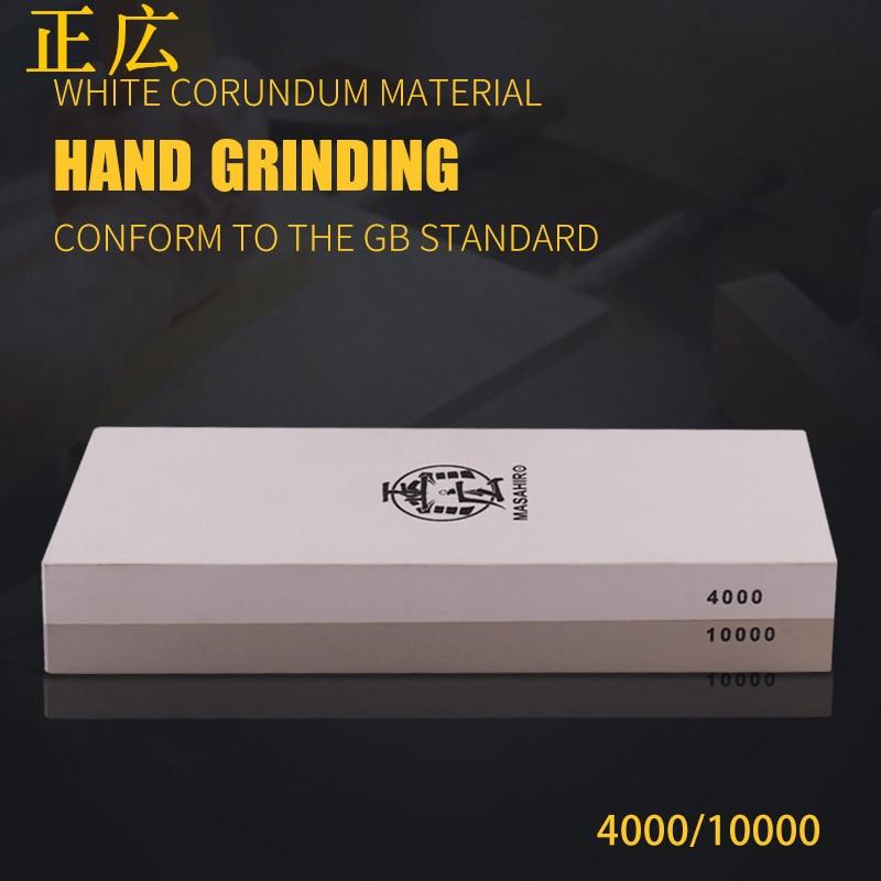 Aiguiseur de couteau de cuisine Double face 4000/10000 grain couteau d'affûtage professionnel diamant fin pierre outils d'affûtage japonais