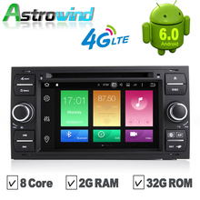 8 Core,2G RAM,32G ROM,Android 6.0 GPS Navigation System DVD for Ford Focus Mondeo C-Max S-max S-max Transit Fiesta Galaxy Fusion