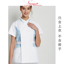 Nurses wear separate work clothes long sleeve blouse for women pediatric oral beauty salon hospital nurse все цены