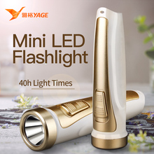 YAGE mini led flashlight  lamp torch Light Portable Mini portable light lanterna linterna touch with lithium lon for walk