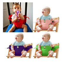 Baby dinning lunch chair/seat safety belt/portable infant seat/dinning chair cover/bebe seguridad(China)