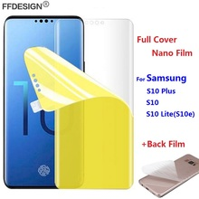 Full Cover TPU Nano Screen Protector Film Foil For Samsung Galaxy S10 Plus Lite S10e (Not Glass) Screen Protection Foil