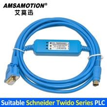 كابل برمجة PLC من سلسلة شنايدر تويدو مناسب مع منفذ خط تنزيل RS232