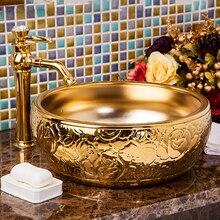 Color oro de cerámica lavabo estilo antiguo, Europeo encimera lavabo cuarto de baño lavabo de mesa lavabo