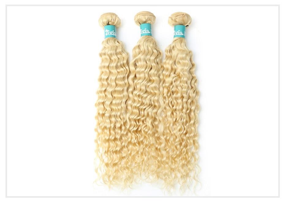 613 Blonde Curly Hair Bundles (5)
