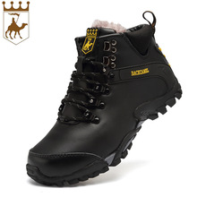 BACKCAMEL 2017 Men Snow Boots Waterproof Footwear Winter Ankle Fur Breathable Shoes Outdoor Casual Shose