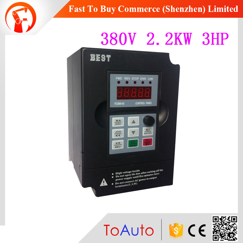 3HP 2.2KW Variable Frequency Drive 380V 3PH CNC Spindle Motor Speed Control VFD Inverter for Drawbench