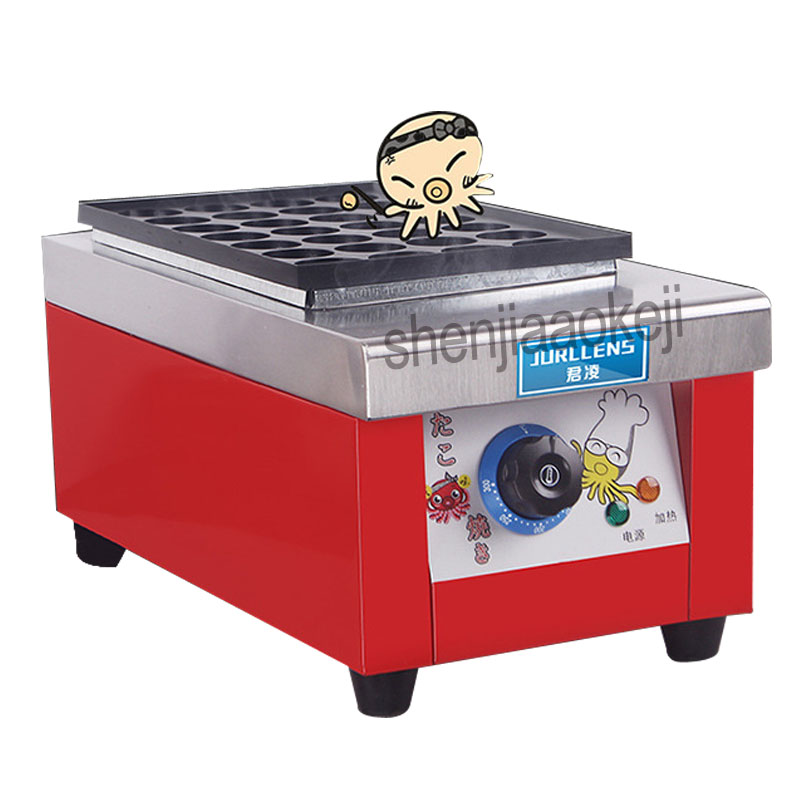 Electric fish ball furnace Commercial stainless steel Octopus small balls machine Teflon non-stick pan fish egg baking machine переплетчик fellowes quasar 500 a4 перфорирует 22 листов сшивает 500 листов пластиковые пружины 6 51мм fs 5627701