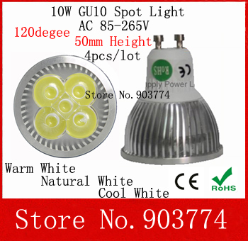 4pcs/lot No Dimmable GU10 10W LED Spot light,50mm height 120degree for uk marketing 5year warranty dimmable led track light 20w 120lm w 2 3 4 wire available commercial spot led ac100 240v 8pcs lot