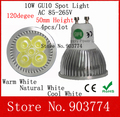4pcs/lot No Dimmable GU10 10W LED Spot light,50mm height 120degree for uk marketing