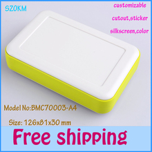 2 piece lot Free shipping ip67 box electrical enclosure plastic junction box junction box 126x81x30 mm